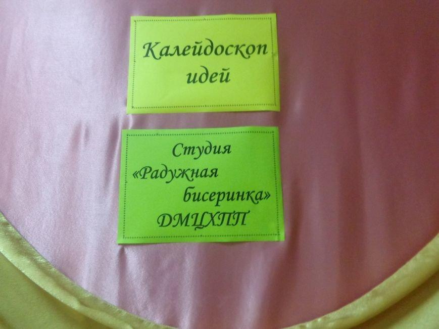 В Красноармейском историческом музее представили «Калейдоскоп идей» (фото) - фото 1
