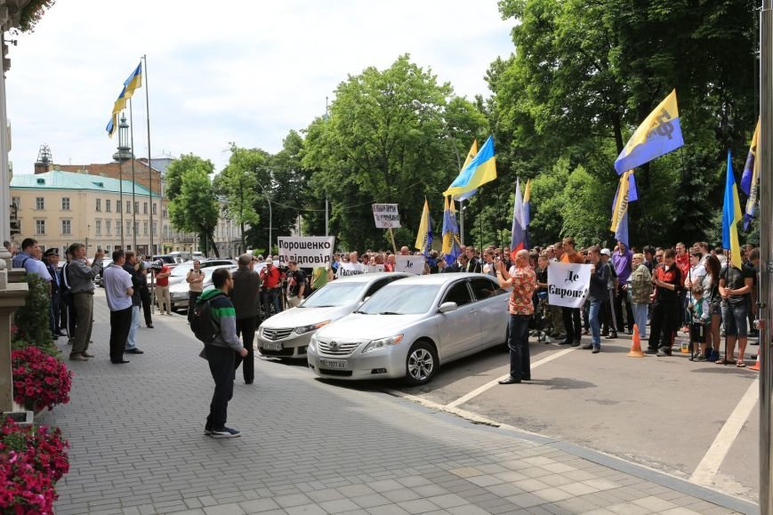 Львів'яни мітингували проти політики Порошенко, фото-1
