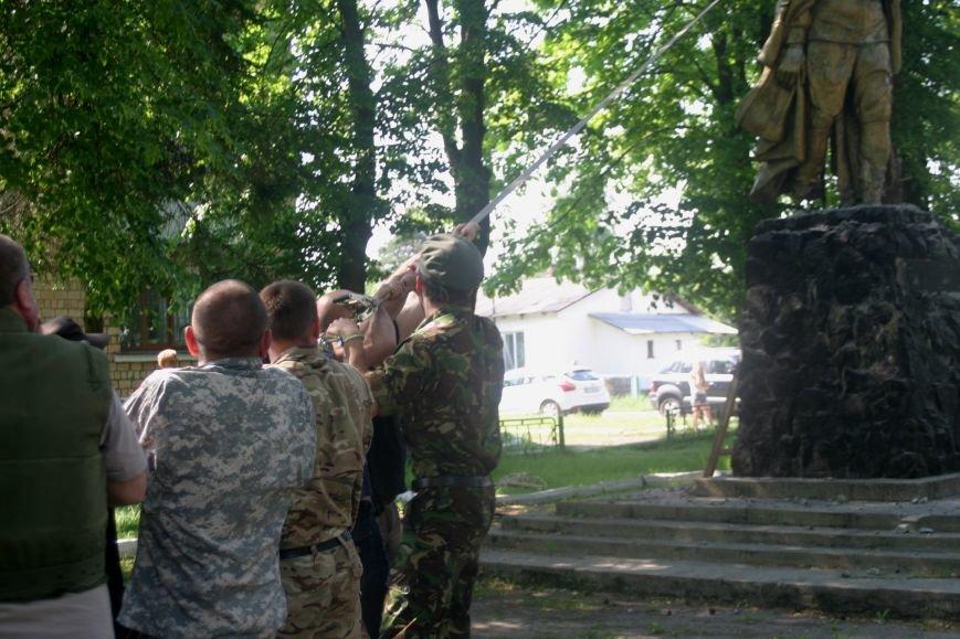 На Рівненщині  знищили пам'ятник тирану (+ФОТО) (фото) - фото 9