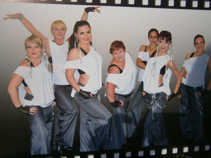 Сегодня жителей Димитрова ждет феерическое танцевальное шоу (фото) - фото 2
