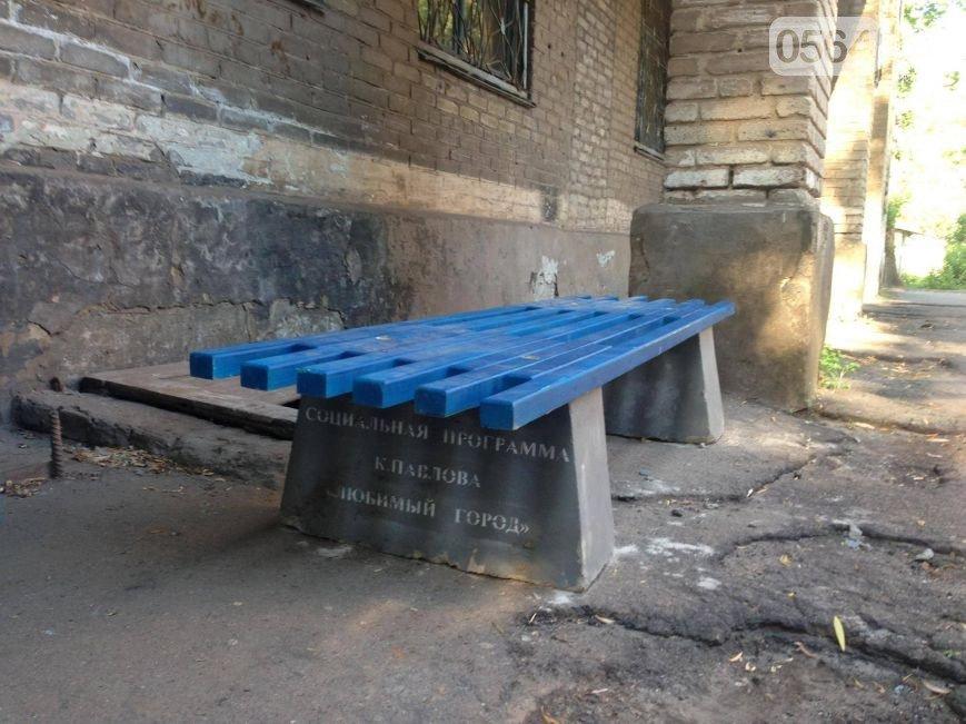 В Кривом Роге: внедорожник въехал в автобус, начался ремонт «убитой» дороги, заключенные помогают украинским военнослужащим (фото) - фото 4