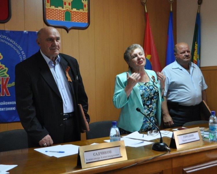 В Лабинске прошла отчетная конференция районного Совета ветеранов (фото) - фото 1