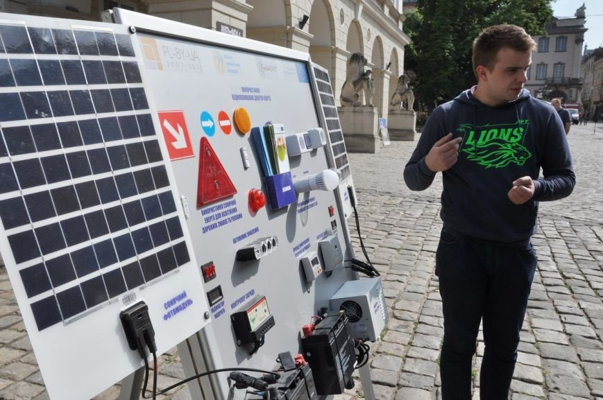 Як у Львові відзначали День енергії  (ФОТОРЕПОРТАЖ), фото-1