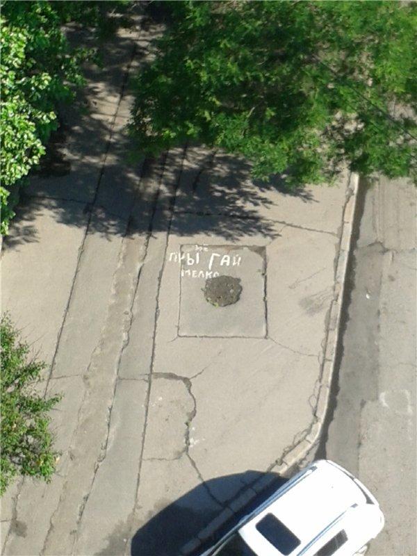 Не  прыгай, мелко! Под одесским Тещиным мостом появилась забавная надпись (ФОТО) (фото) - фото 1