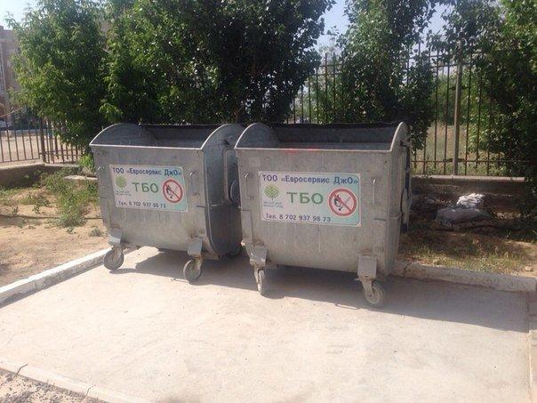Проблемы с вывозом мусора в Актау. Выход есть! (фото) - фото 1