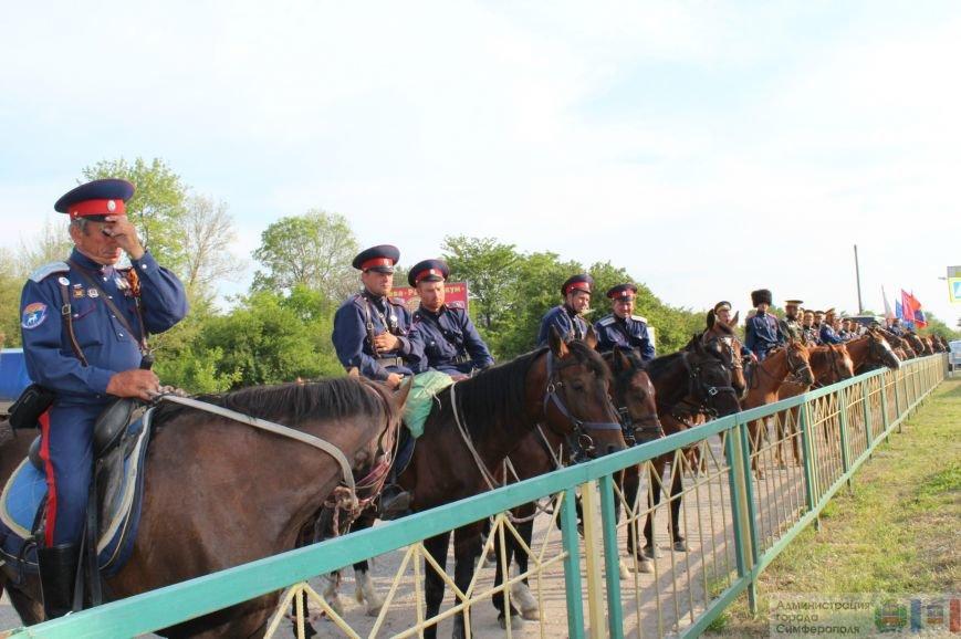 В Симферополь на конях прибыли казаки Юга России (ФОТО) (фото) - фото 6