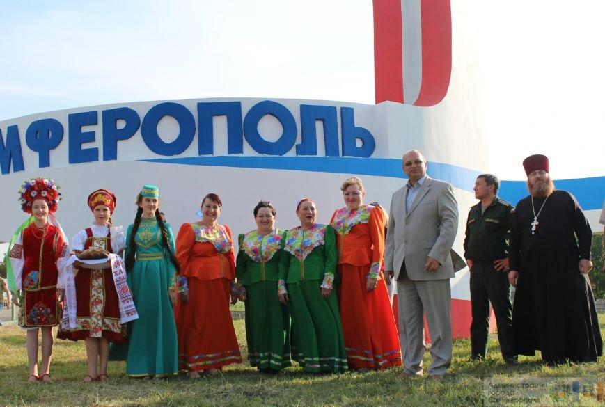 В Симферополь на конях прибыли казаки Юга России (ФОТО) (фото) - фото 1