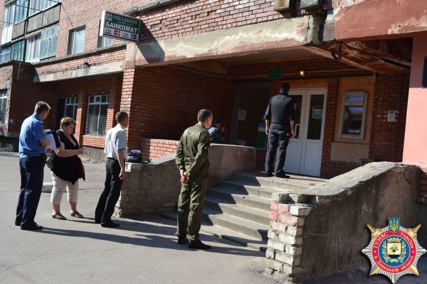 В Красноармейске пытались взломать банкомат с помощью взрыва (фото) - фото 4