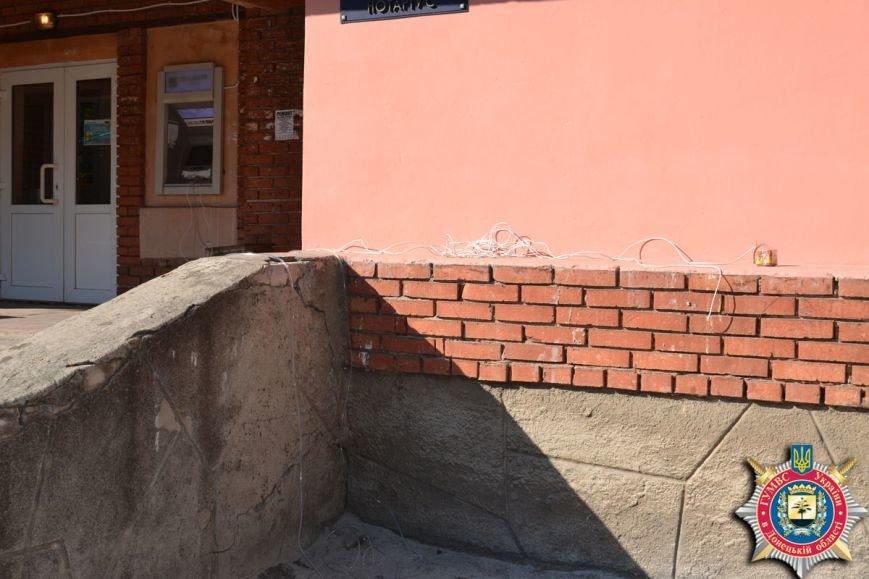 Красноармейск банкомат 05.06 4