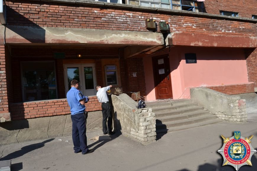 Красноармейск банкомат 05.06 1