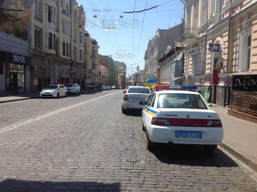 В центре Харькова заминировали кафе (ФОТОФАКТ), фото-2