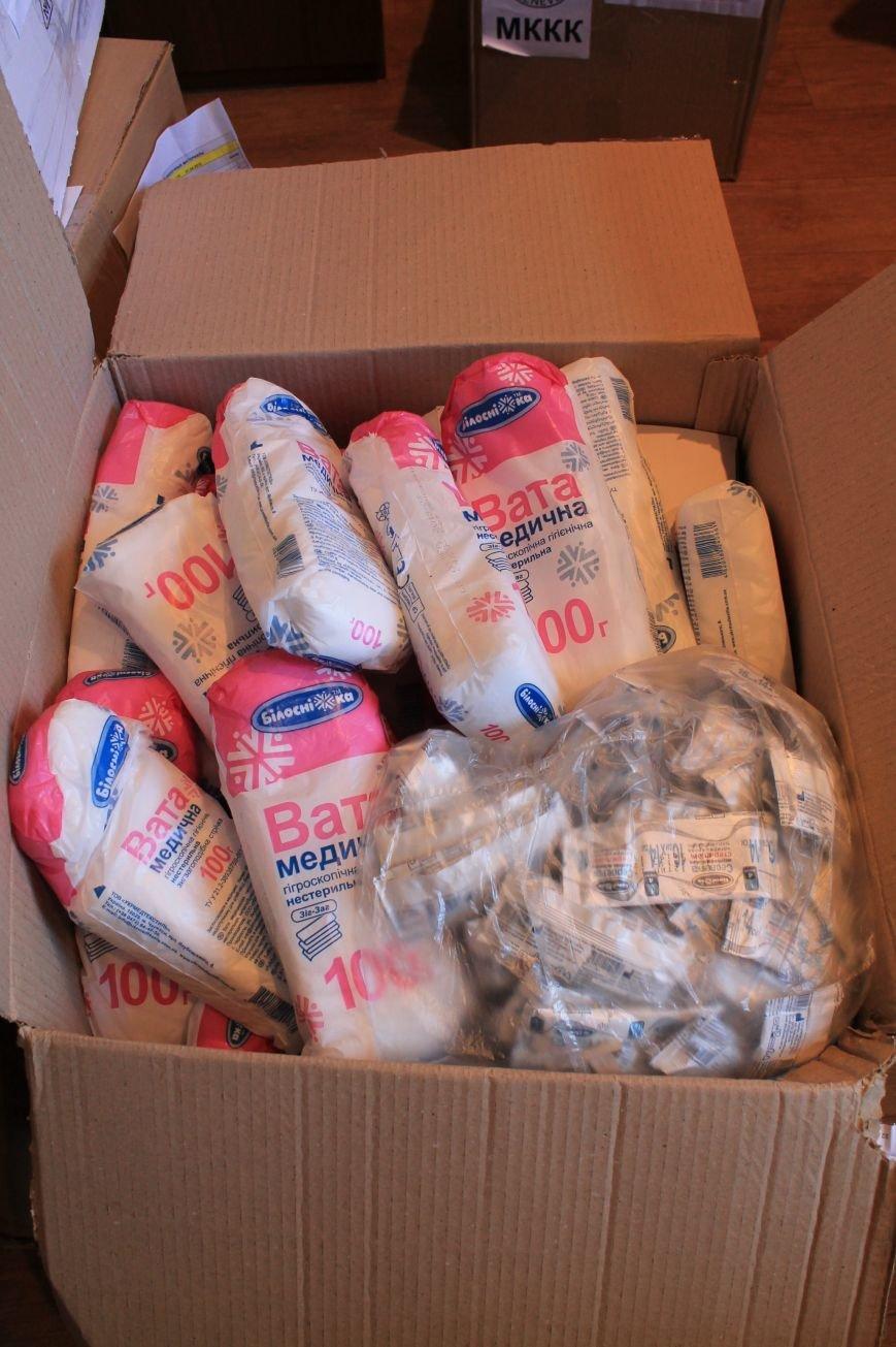 В Артемовскую ЦРБ пришла гуманитарная помощь от Красного Креста, фото-1