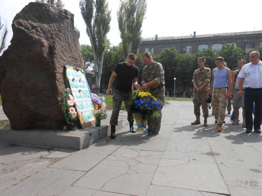 В Днепродзержинске стартовал Мамай-Fest (фото) - фото 9
