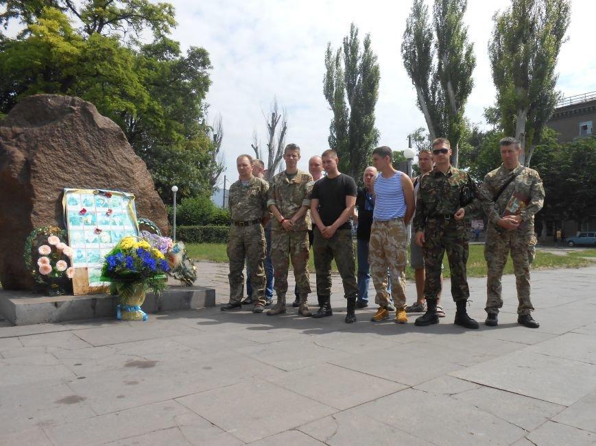 В Днепродзержинске стартовал Мамай-Fest (фото) - фото 11