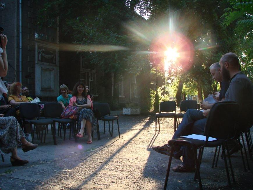 Студенты запорожского «Уличного университета» сдали экзамен (ФОТОРЕПОРТАЖ) (фото) - фото 2