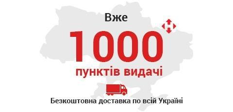 Купуйте меблі у Тернополі вигідно і з безкоштовною доставкою (фото) - фото 1