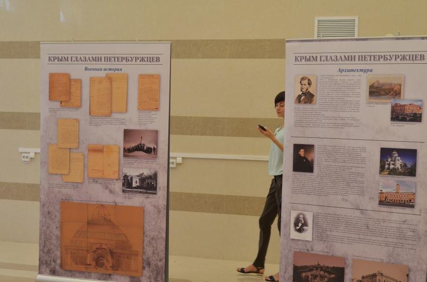 В Симферополе показали уникальные фотографии и документы из государственных архивов и музеев Санкт-Петербурга (ФОТО), фото-12