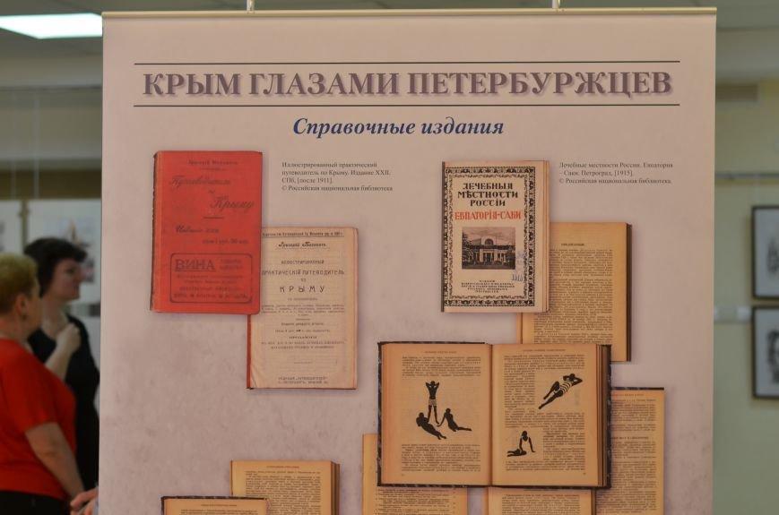 В Симферополе показали уникальные фотографии и документы из государственных архивов и музеев Санкт-Петербурга (ФОТО), фото-9