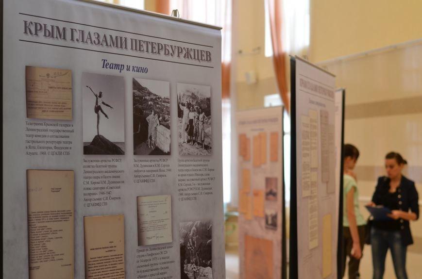 В Симферополе показали уникальные фотографии и документы из государственных архивов и музеев Санкт-Петербурга (ФОТО), фото-11