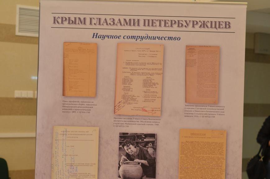 В Симферополе показали уникальные фотографии и документы из государственных архивов и музеев Санкт-Петербурга (ФОТО), фото-5