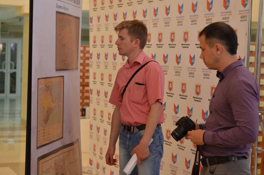 В Симферополе показали уникальные фотографии и документы из государственных архивов и музеев Санкт-Петербурга (ФОТО), фото-6
