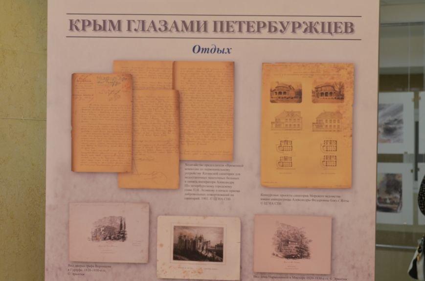 В Симферополе показали уникальные фотографии и документы из государственных архивов и музеев Санкт-Петербурга (ФОТО), фото-8