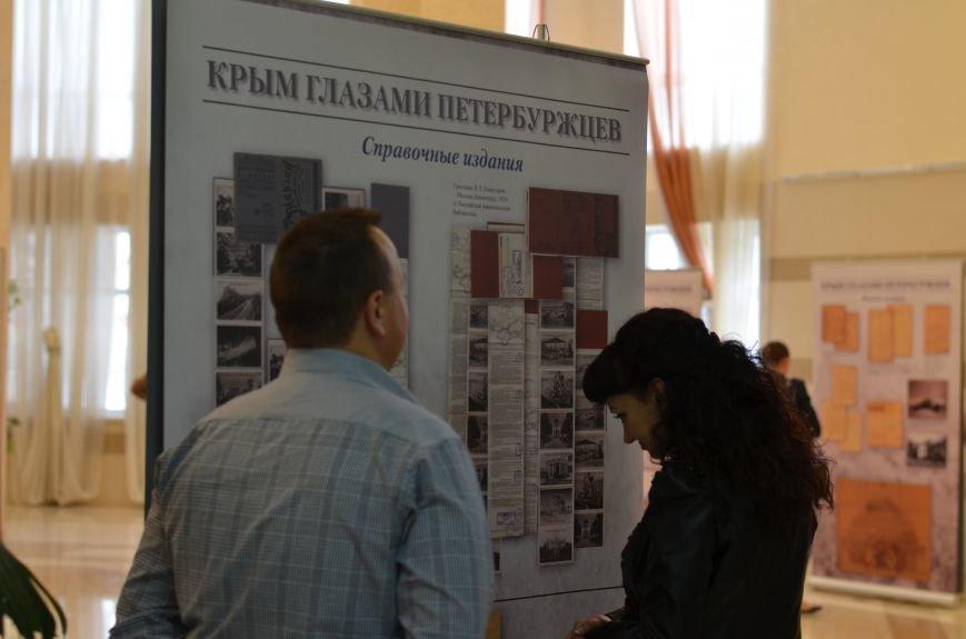 В Симферополе показали уникальные фотографии и документы из государственных архивов и музеев Санкт-Петербурга (ФОТО), фото-2