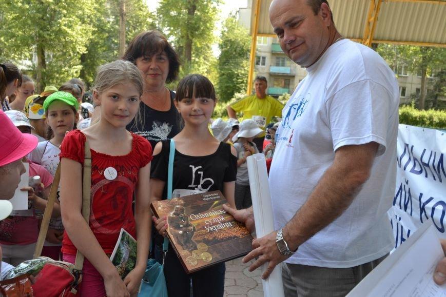 В Красноармейске прошел День олимпийского бега, фото-4