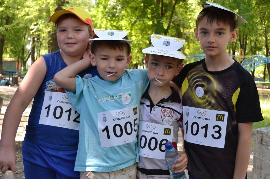 В Красноармейске прошел День олимпийского бега, фото-7