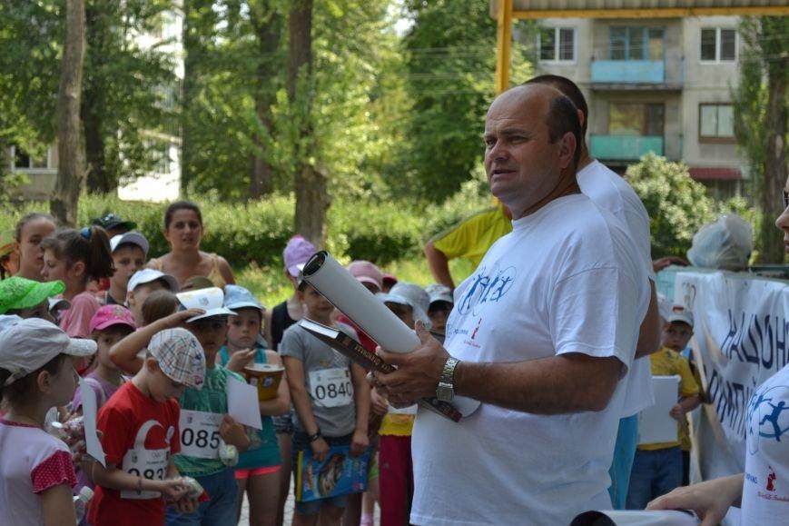 В Красноармейске прошел День олимпийского бега, фото-3