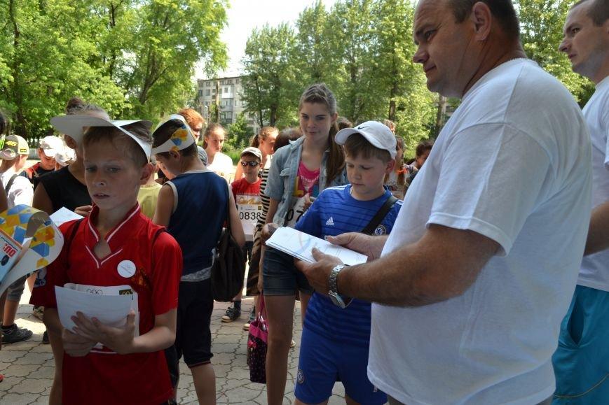 В Красноармейске прошел День олимпийского бега, фото-2