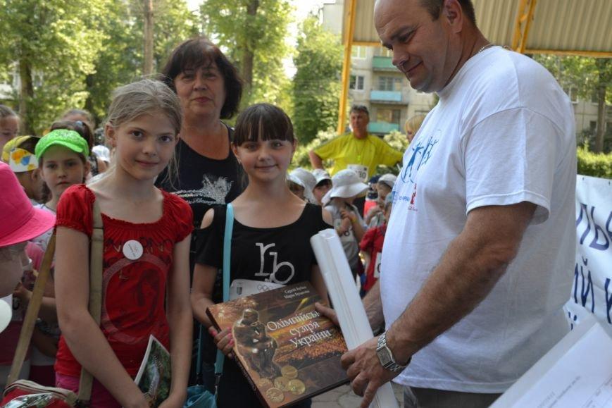 В Красноармейске прошел День олимпийского бега, фото-5