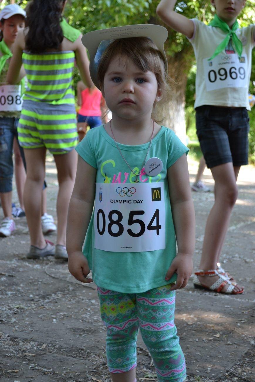 В Красноармейске прошел День олимпийского бега, фото-8