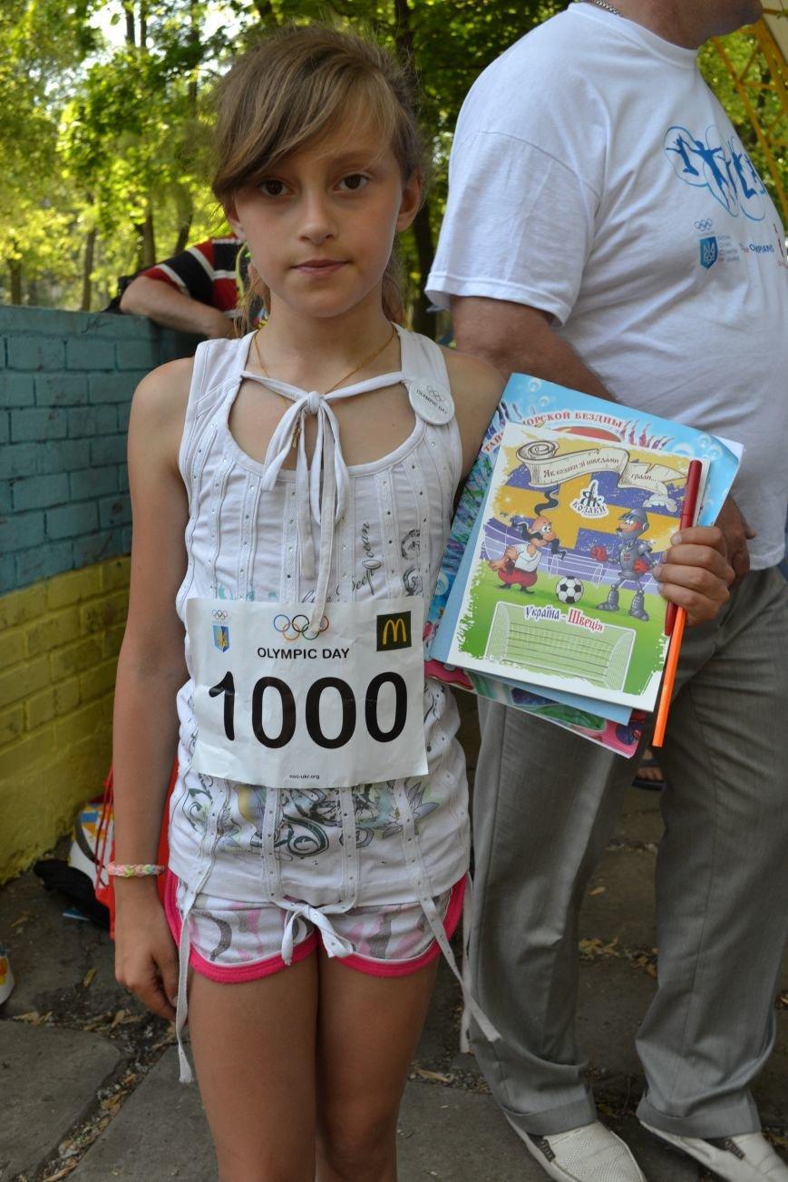 В Красноармейске прошел День олимпийского бега, фото-1