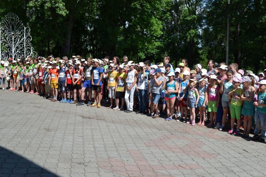 В Красноармейске прошел День олимпийского бега, фото-11