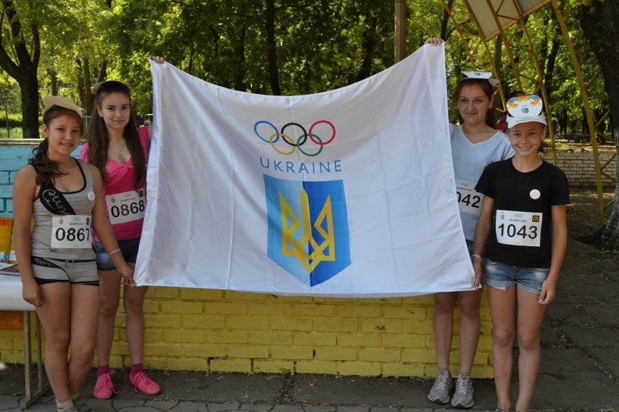 В Красноармейске прошел День олимпийского бега, фото-10