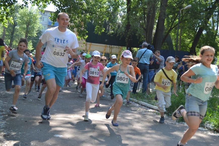 В Красноармейске прошел День олимпийского бега, фото-12
