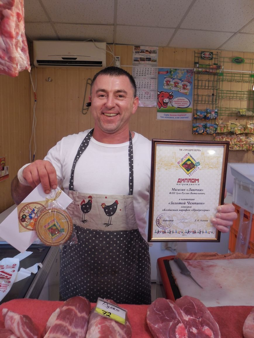 ТМ «Продрезерв» награждает победителей (фото) - фото 34