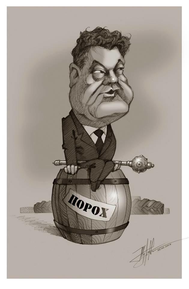 Карикатурист изобразил Саакашвили… Дюком де Ришелье (ФОТО) (фото) - фото 1
