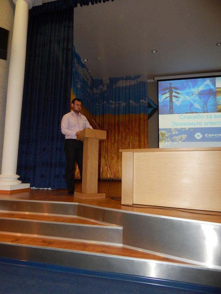 На заводе прошла научно-техническая конференция (фото) - фото 1