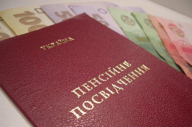 На Рівненщині пенсію отримують понад тисячу переселенців (фото) - фото 1