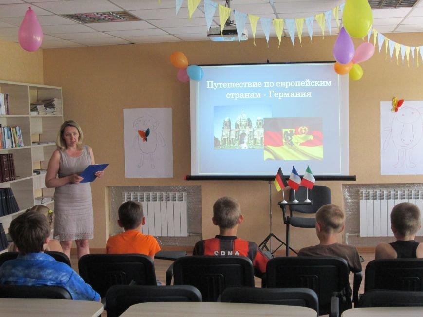 На каникулах Димитровские школьники виртуально попутешествовали по Европе (ФОТО), фото-2