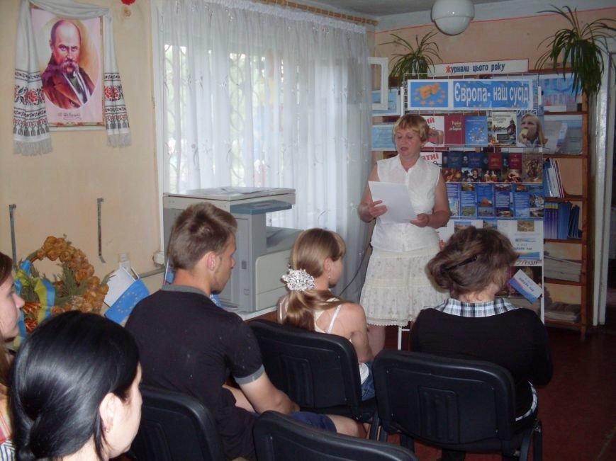 На каникулах Димитровские школьники виртуально попутешествовали по Европе (ФОТО) (фото) - фото 3
