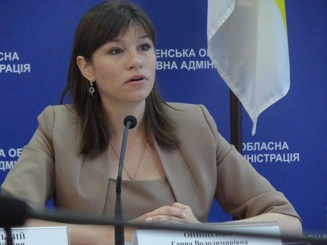 Рівненщину відвідала Міністр Ганна Онищенко (+ФОТО) (фото) - фото 2