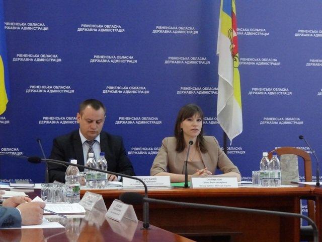 Рівненщину відвідала Міністр Ганна Онищенко (+ФОТО) (фото) - фото 1