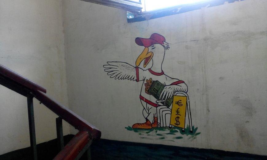 Запорожская пенсионерка превращает скучные гаражи в яркие полотна (ФОТО) (фото) - фото 5