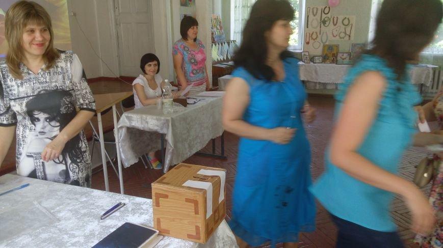 В Красноармейской школе №4 отчитались об итогах учебного года, фото-25
