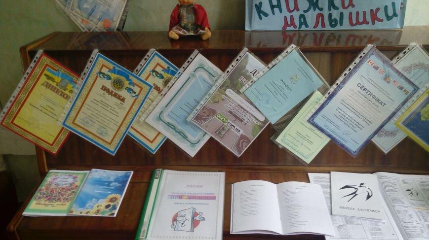 В Красноармейской школе №4 отчитались об итогах учебного года, фото-8