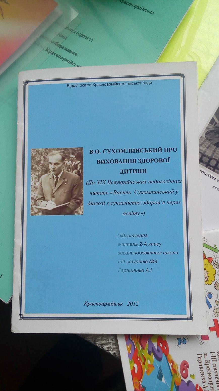 В Красноармейской школе №4 отчитались об итогах учебного года, фото-14