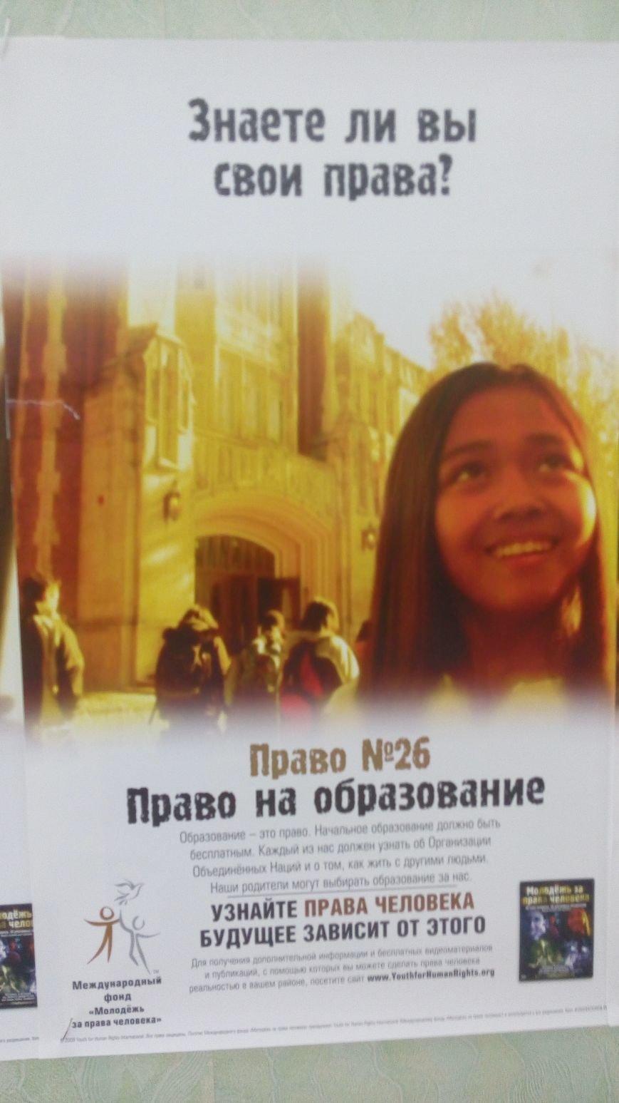 В Красноармейской школе №4 отчитались об итогах учебного года, фото-17